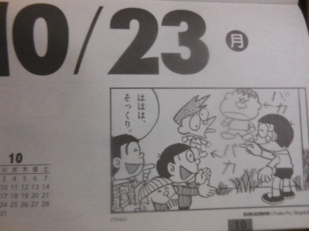 f:id:genshiohajiki:20171015010146j:plain