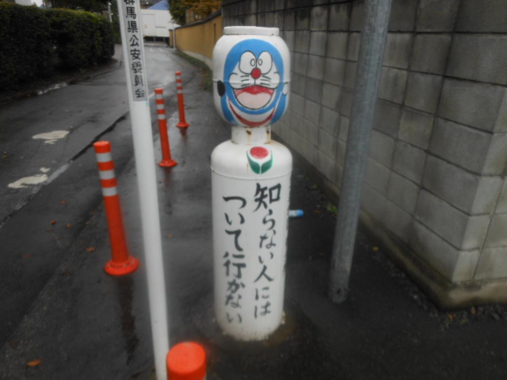 f:id:genshiohajiki:20171015232515j:plain