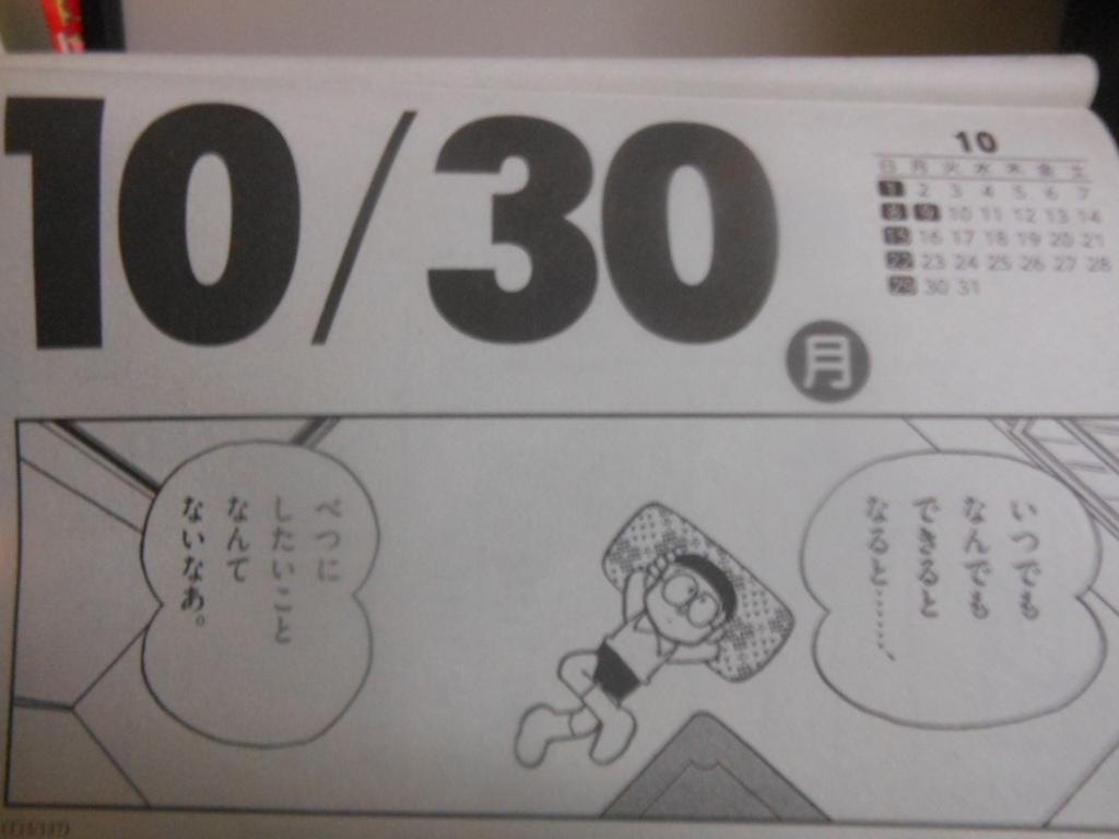 f:id:genshiohajiki:20171023231213j:plain