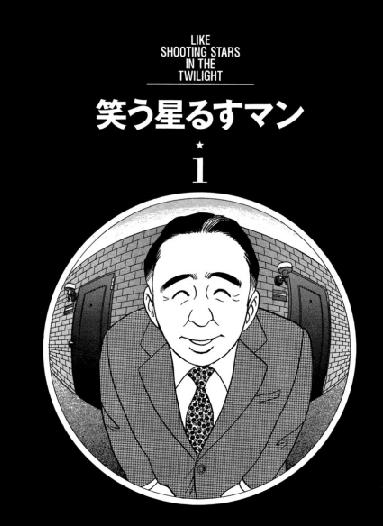 f:id:genshiohajiki:20171024212638p:plain
