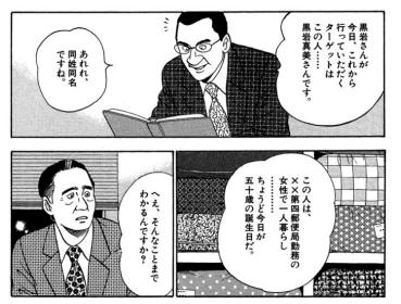 f:id:genshiohajiki:20171024220844p:plain