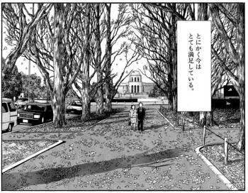 f:id:genshiohajiki:20171024230418p:plain