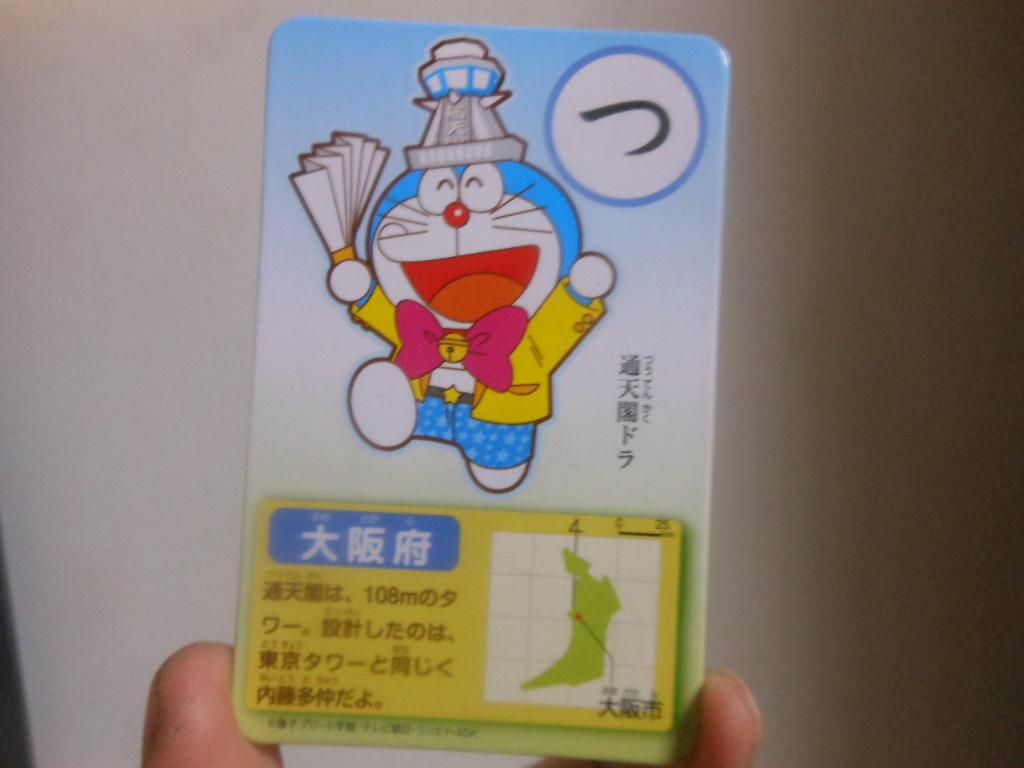 f:id:genshiohajiki:20171025231826j:plain