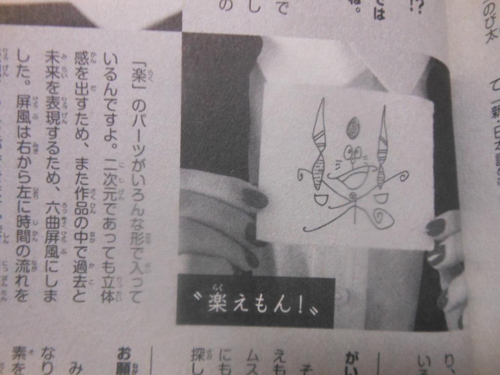 f:id:genshiohajiki:20171027203413j:plain
