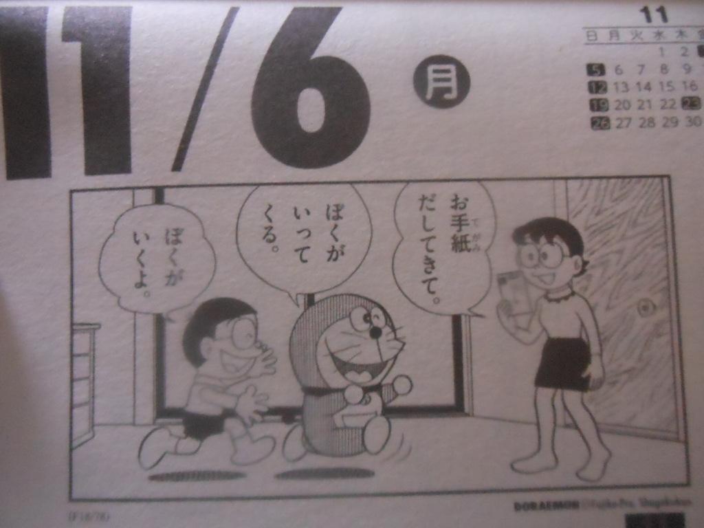 f:id:genshiohajiki:20171103000556j:plain