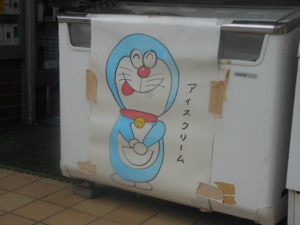 f:id:genshiohajiki:20171105234626j:plain