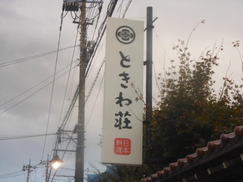 f:id:genshiohajiki:20171106020903j:plain