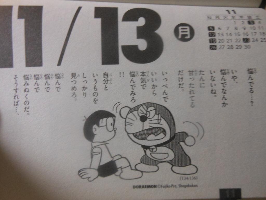 f:id:genshiohajiki:20171106023036j:plain