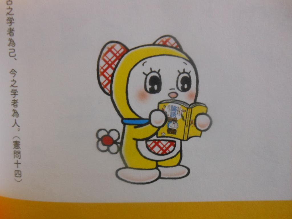 f:id:genshiohajiki:20171106225209j:plain