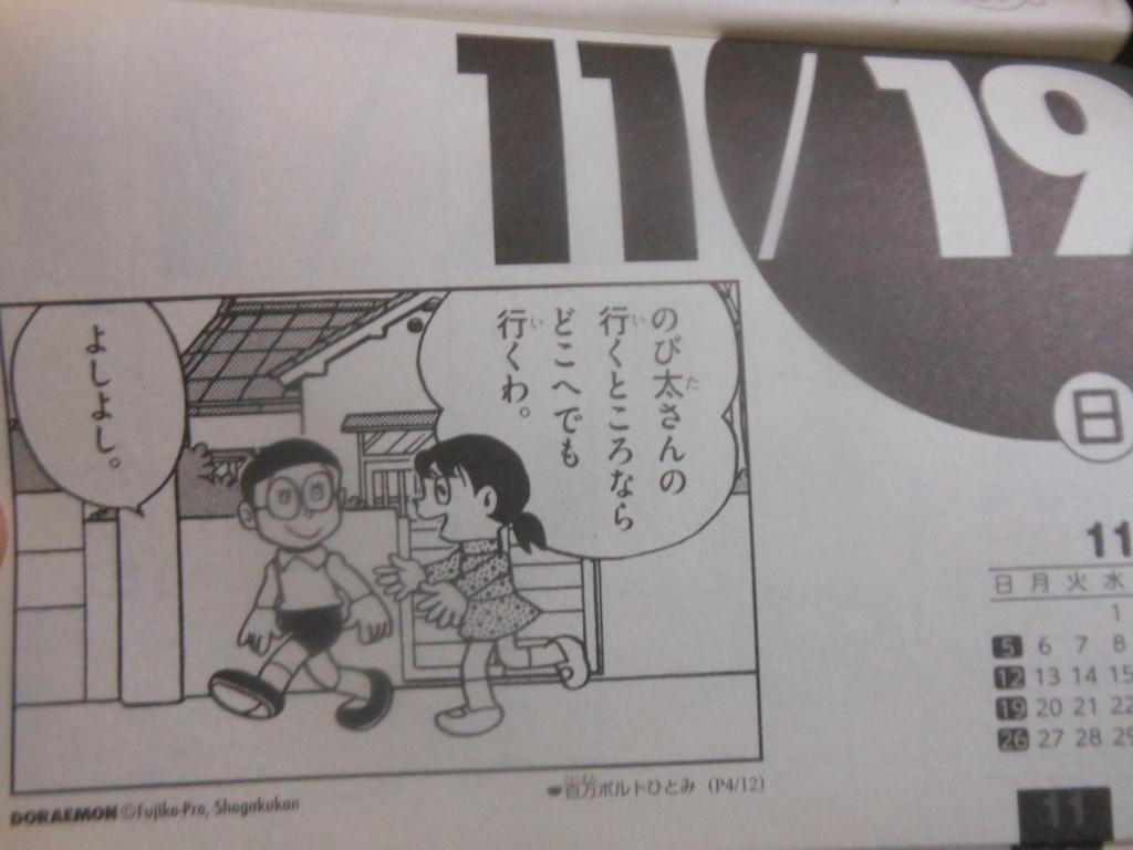 f:id:genshiohajiki:20171112011448j:plain