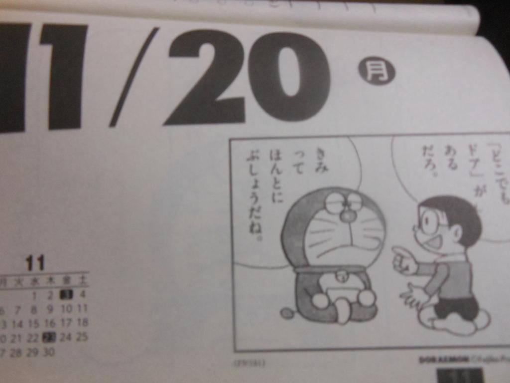 f:id:genshiohajiki:20171112014907j:plain
