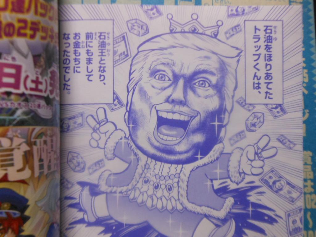 f:id:genshiohajiki:20171116232301j:plain