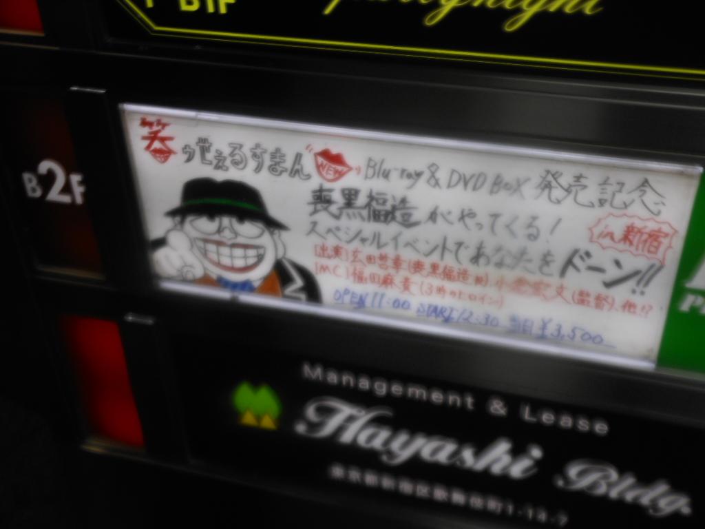 f:id:genshiohajiki:20171119171855j:plain