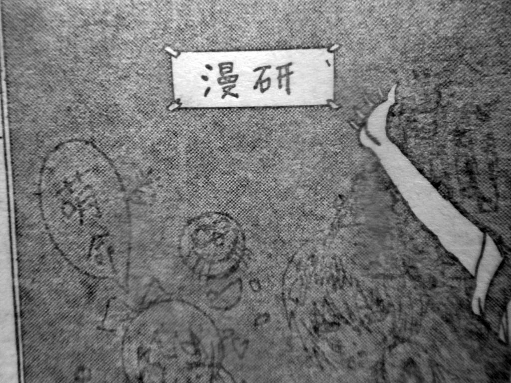 f:id:genshiohajiki:20171119191930j:plain