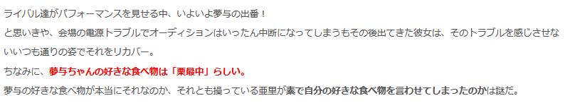 f:id:genshiohajiki:20171119223127p:plain
