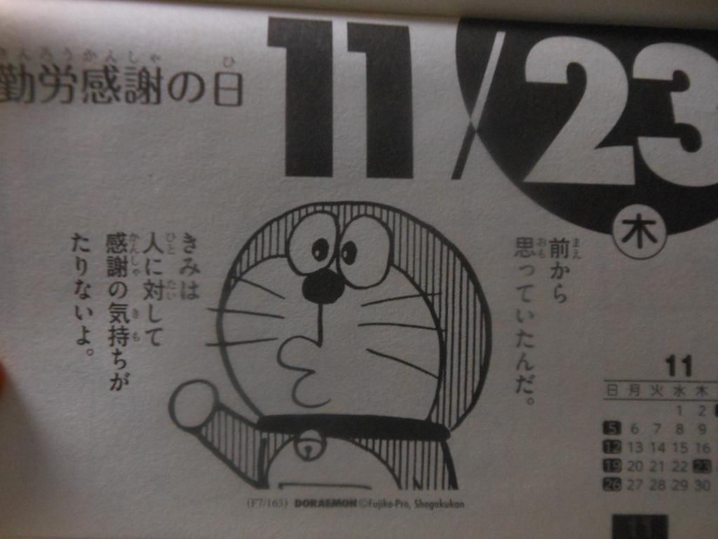 f:id:genshiohajiki:20171120022122j:plain