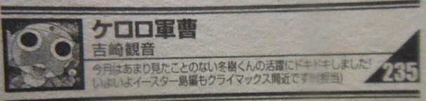 f:id:genshiohajiki:20171127011901p:plain