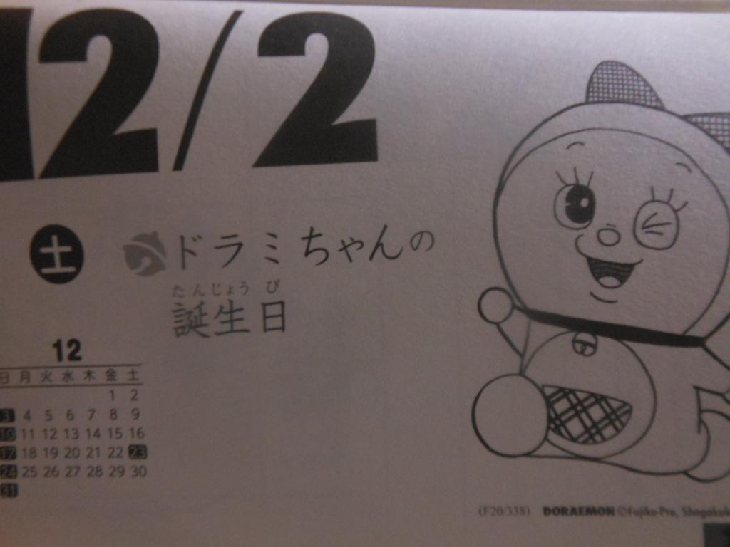 f:id:genshiohajiki:20171130004651j:plain