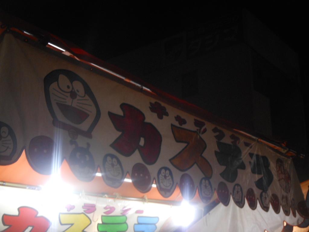 f:id:genshiohajiki:20171203151134j:plain
