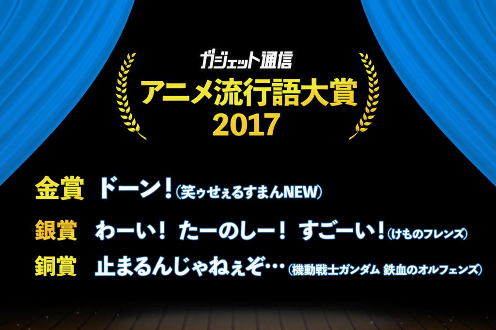 f:id:genshiohajiki:20171203174159j:plain