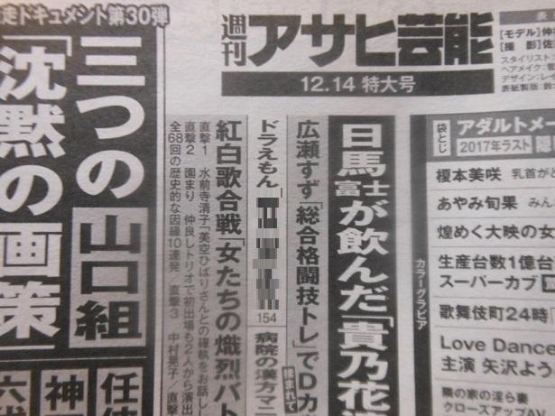 f:id:genshiohajiki:20171205223600j:plain