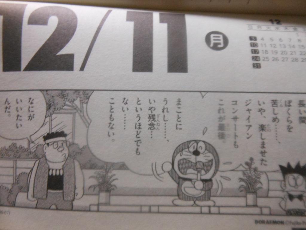 f:id:genshiohajiki:20171206021427j:plain
