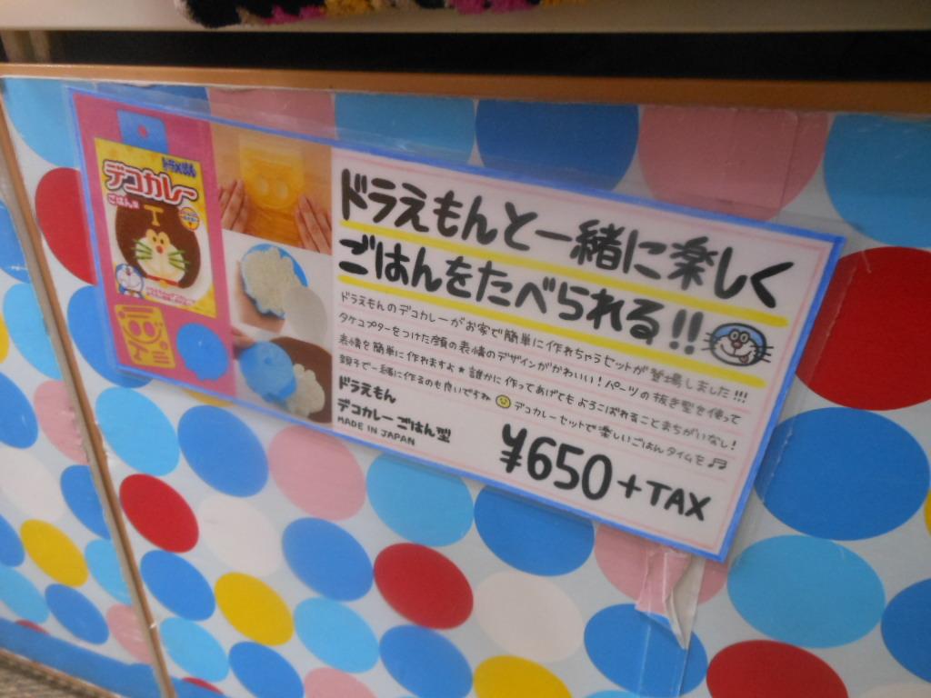 f:id:genshiohajiki:20171208020219j:plain