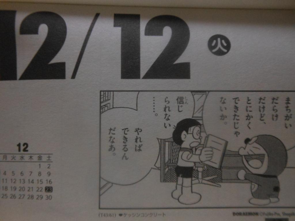 f:id:genshiohajiki:20171210234928j:plain