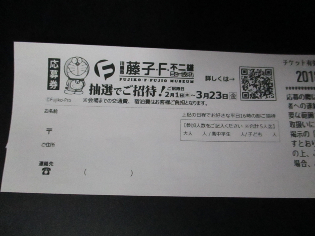 f:id:genshiohajiki:20171215230005j:plain