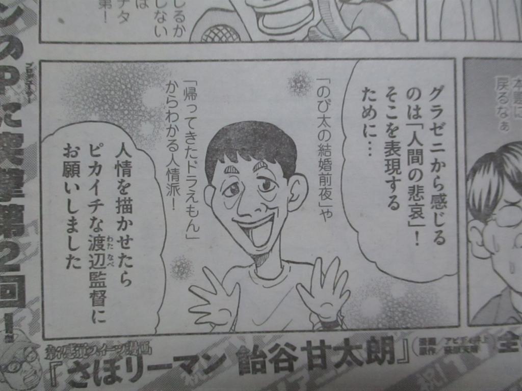 f:id:genshiohajiki:20171216004309j:plain