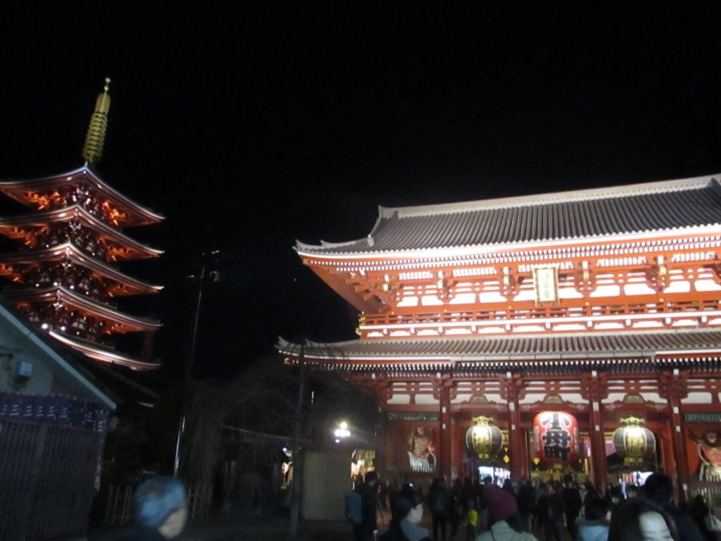 f:id:genshiohajiki:20171223011232j:plain