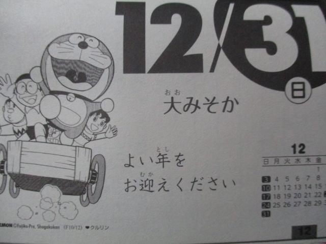 f:id:genshiohajiki:20171226012847j:plain