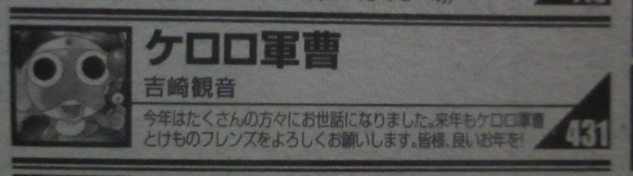 f:id:genshiohajiki:20171229025531p:plain