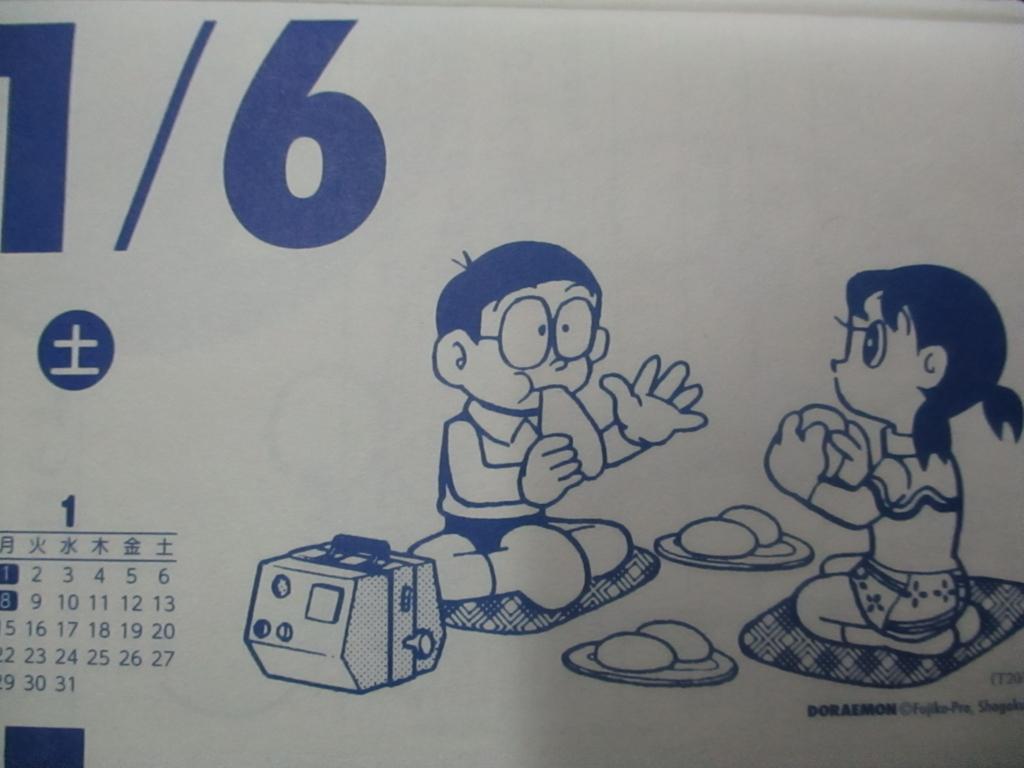 f:id:genshiohajiki:20180104021230j:plain
