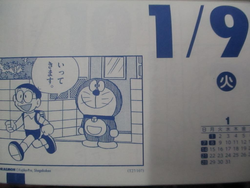 f:id:genshiohajiki:20180104022012j:plain