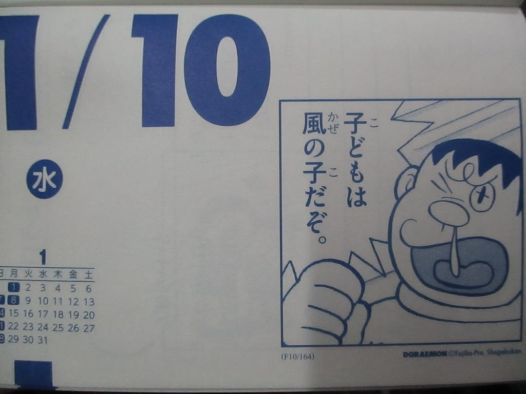 f:id:genshiohajiki:20180104022339j:plain