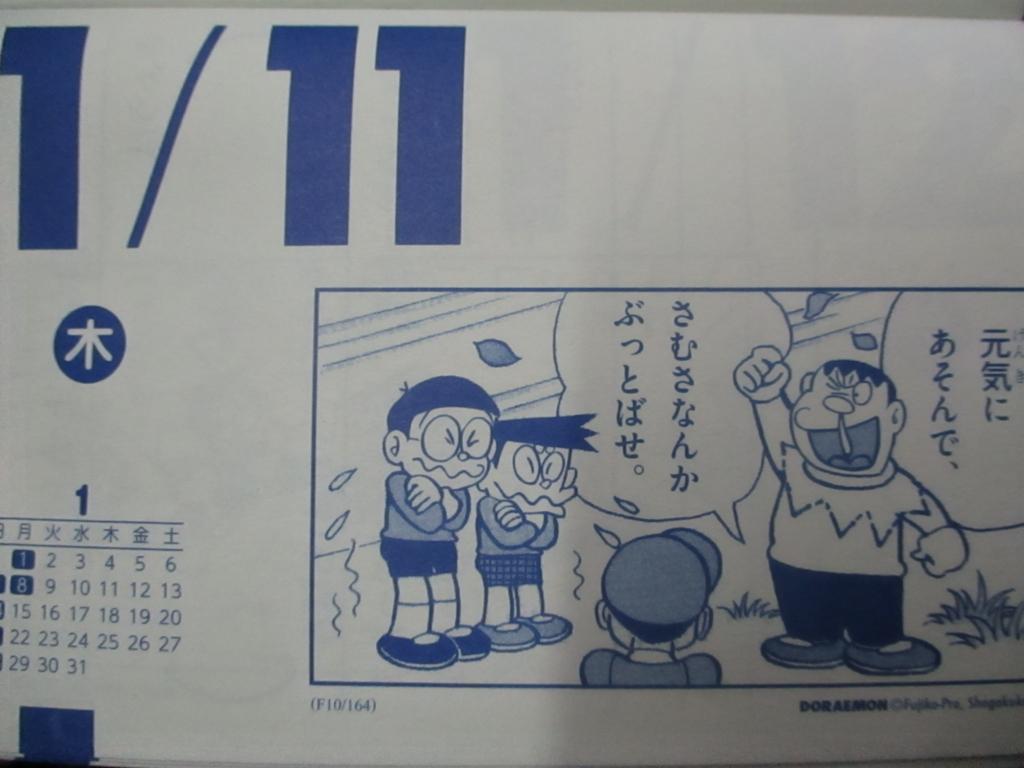 f:id:genshiohajiki:20180104022446j:plain