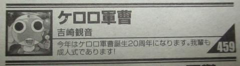 f:id:genshiohajiki:20180201233213p:plain