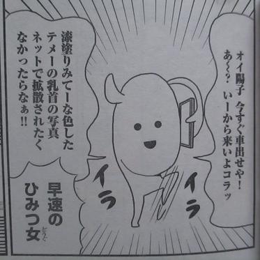 f:id:genshiohajiki:20180202012550p:plain