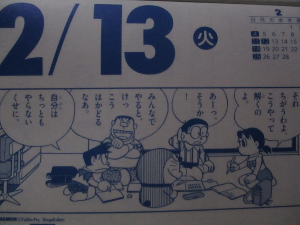 f:id:genshiohajiki:20180209023732j:plain
