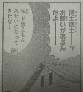f:id:genshiohajiki:20180211012949p:plain