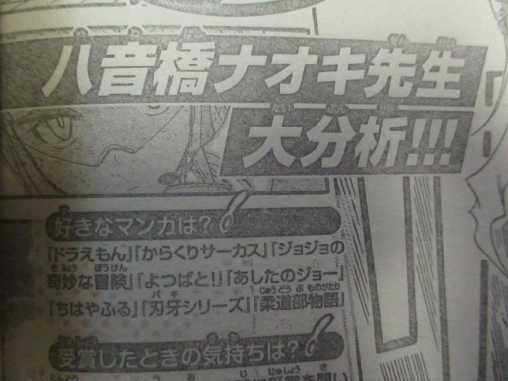 f:id:genshiohajiki:20180211015403j:plain