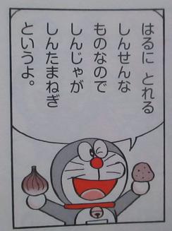 f:id:genshiohajiki:20180213230040p:plain
