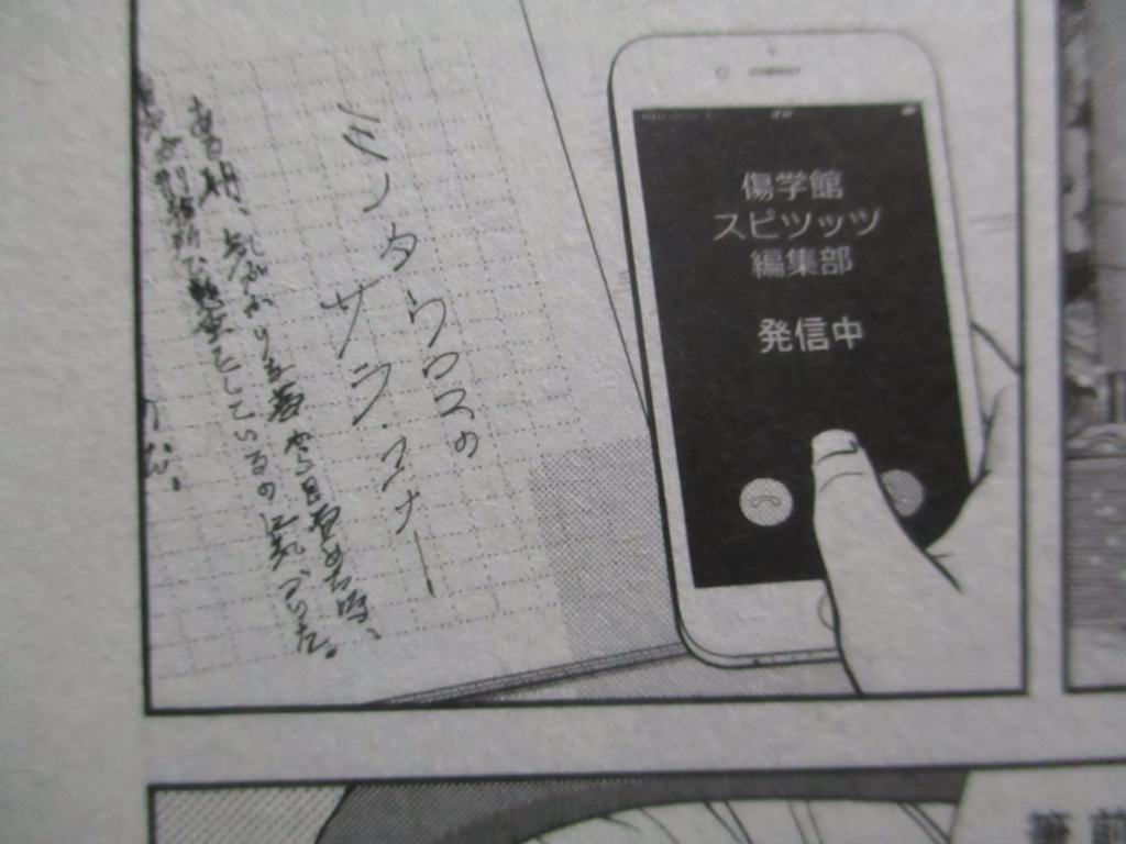 f:id:genshiohajiki:20180215004423j:plain
