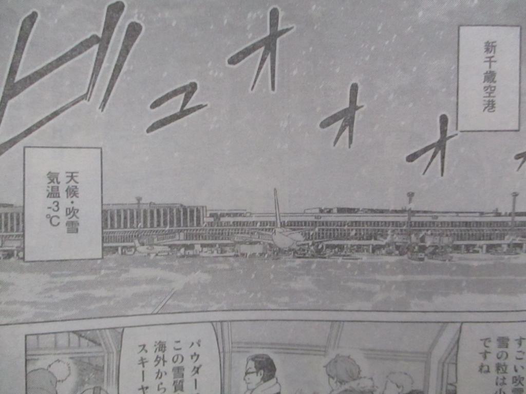 f:id:genshiohajiki:20180219223814j:plain