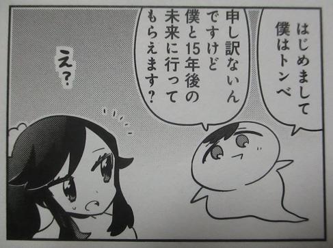 f:id:genshiohajiki:20180223000522p:plain