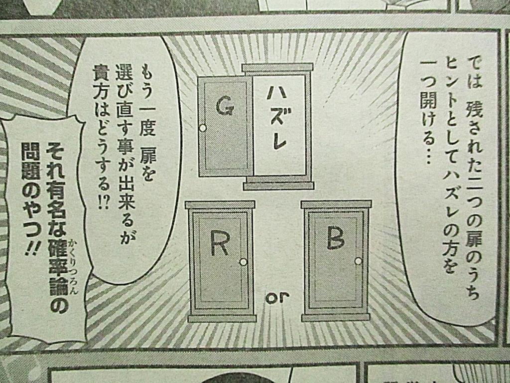 f:id:genshiohajiki:20180301224209j:plain