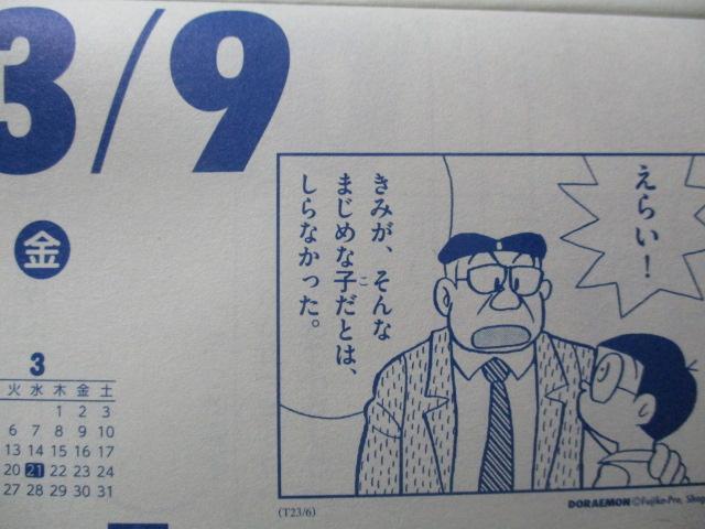 f:id:genshiohajiki:20180305033213j:plain