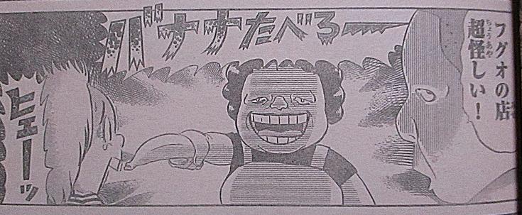 f:id:genshiohajiki:20180306032942p:plain