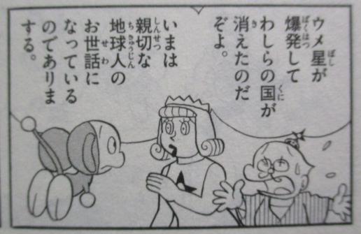f:id:genshiohajiki:20180312001610p:plain